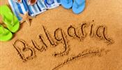 Болгария – не доверять