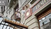 K+K Hotels – Коллекция стильных отелей в европейских столицах