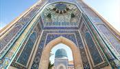 «АэроТур» - проводник туристов в Узбекистан