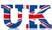 Начнет работу новый визовый центр Великобритании