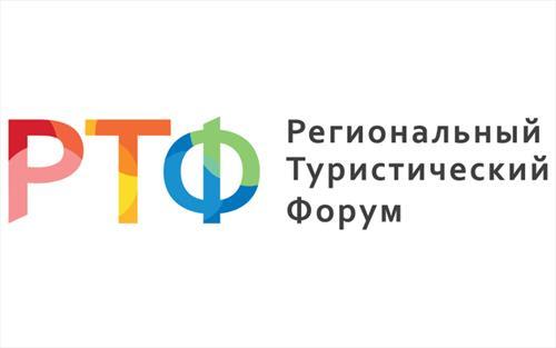 «Интурист» пригласил на Форум в С-Петербурге Сочи, Крым и Израиль