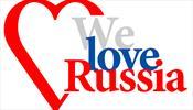 Из России – с любовью, а в Россию - с электронными визами