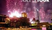 Коллекция Новогодних туров «Арт-Тур»