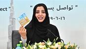 Дубай будет радовать туристов бесплатными сим-картами