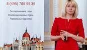 BSI group бодро продвигает Венгрию