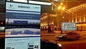 Узаконить «аудиогид» и определить, что такое «экскурсионная услуга»