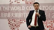 ITB China переносится на позднюю осень 2021