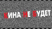 Курируемый властями Конгресс турагентов в Сочи отменен