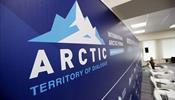 Арктический форум переезжает в С-Петербург