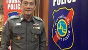 Полиция Пхукета обещает поймать убийцу турагента