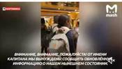 Россиян заблокировали в Карибском море