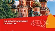 Россия усиливает свое присутствие на ITB Berlin