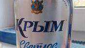 Минкурортов с народом свяжет хмельной напиток