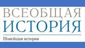Через несколько лет в России может не остаться бренда TUI