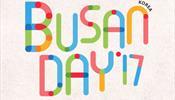 День корейского города Пусан состоится в С-Петербурге