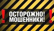 Отели в Крыму нужно бронировать осторожно