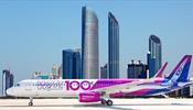 Wizz Air создаст лоукостер в Абу-Даби