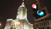 В Москве эвакуировали людей из отеля Hilton