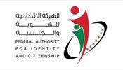Власти ОАЭ объявили о временной приостановке выдачи виз по прибытии