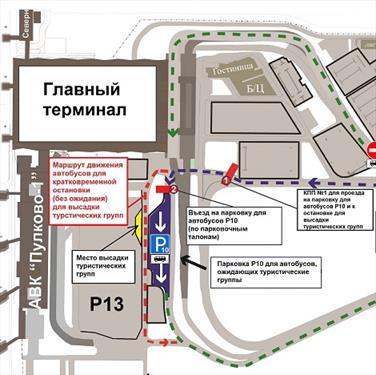 Аэропорт «Пулково» открыл новую долгосрочную парковку
