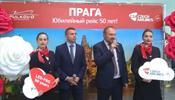 Czech Airlines налетала между С-Петербургом и Прагой 23 млн километров
