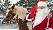 В зимние каникулы – прямой  путь к Деду Морозу