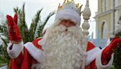Начинается новогодний марафон главного Дед Мороза России