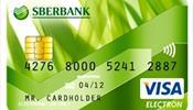 Клиентам «Невы» хочет помочь «Сбербанк»