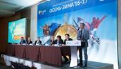 Coral Travel и Sunmar провели конференцию для агентств и рассказали о своих новинках