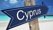 ANEX Tour хочет свою часть Кипра
