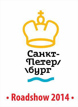 «Добро пожаловать в Санкт-Петербург 2014» - турне по стране!