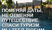 Чехия одной из первых в Европе объявила о смягчении карантинных мер