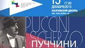 «Мюзик-Холл» даст специальный концерт в Юсуповском дворце