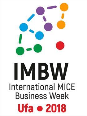 Первый международный форум MICE Business Week пройдет в Уфе