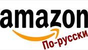 TUI войдет в «русский Amazon»