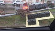 Климатический погром в Москве