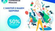 Начни неделю заботы о здоровье вместе с Biohacking Conference Moscow 2021!