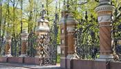 Будущее фестиваля «Императорские сады России» под вопросом